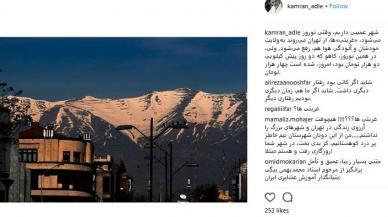 یک عکاس قدیمی، از «غربتی» هایی گفت که وقت نوروز، «از تهران می  روند ولایت خودشان» و «آلودگی هوا هم رفع می شود»