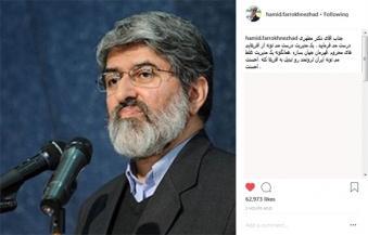 مدیریت درست، مدیریت غلط/ واکنش خواندنی حمید فرخ نژاد، به حرف های علی مطهری
