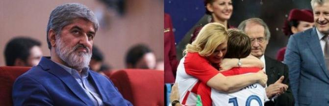 علی مطهری نایب رئیس مجلس، صحبت منتشر شده از قول او درباره مخالفت با نمایش در آغوش گرفتن رئیس جمهور زن کرواسی را تکذیب کرد: «من گفته بودم...»
