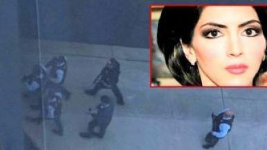 دختر ایرانی به طور مسلحانه به یوتیوب حمله کرد و کشته شد/گزارش در سرویس رسانه