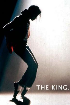 چگونه مایکل جکسون، تاریخ رقص را تغییر داد؟!/