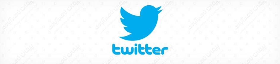 وزیر ارتباطات: هیچ قاضی نمی تواند حکم به ممنوعیت شبکه های اجتماعی در ایران بدهد/ فعالیت ایرانیان در توییتر ممنوع نیست