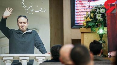 سخنگوی قوه قضاییه، دلیل فوت را اعلام کرد/ نتیجه پرونده پزشکی عارف لرستانی، بازیگر مرحوم صدا و سیما، بعد از یک سال معلوم شد